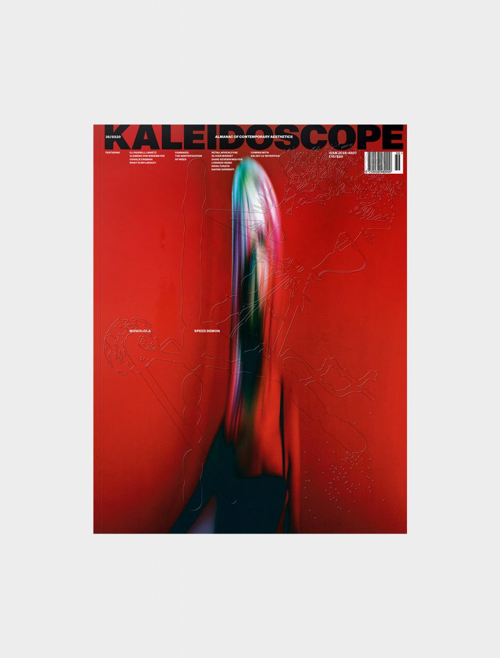 Kaleidoscope No. 36 SS20