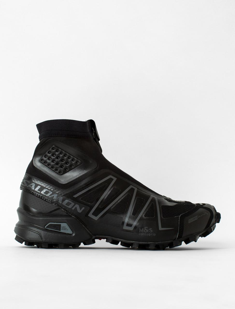 Snowcross ADV LTD Boot
