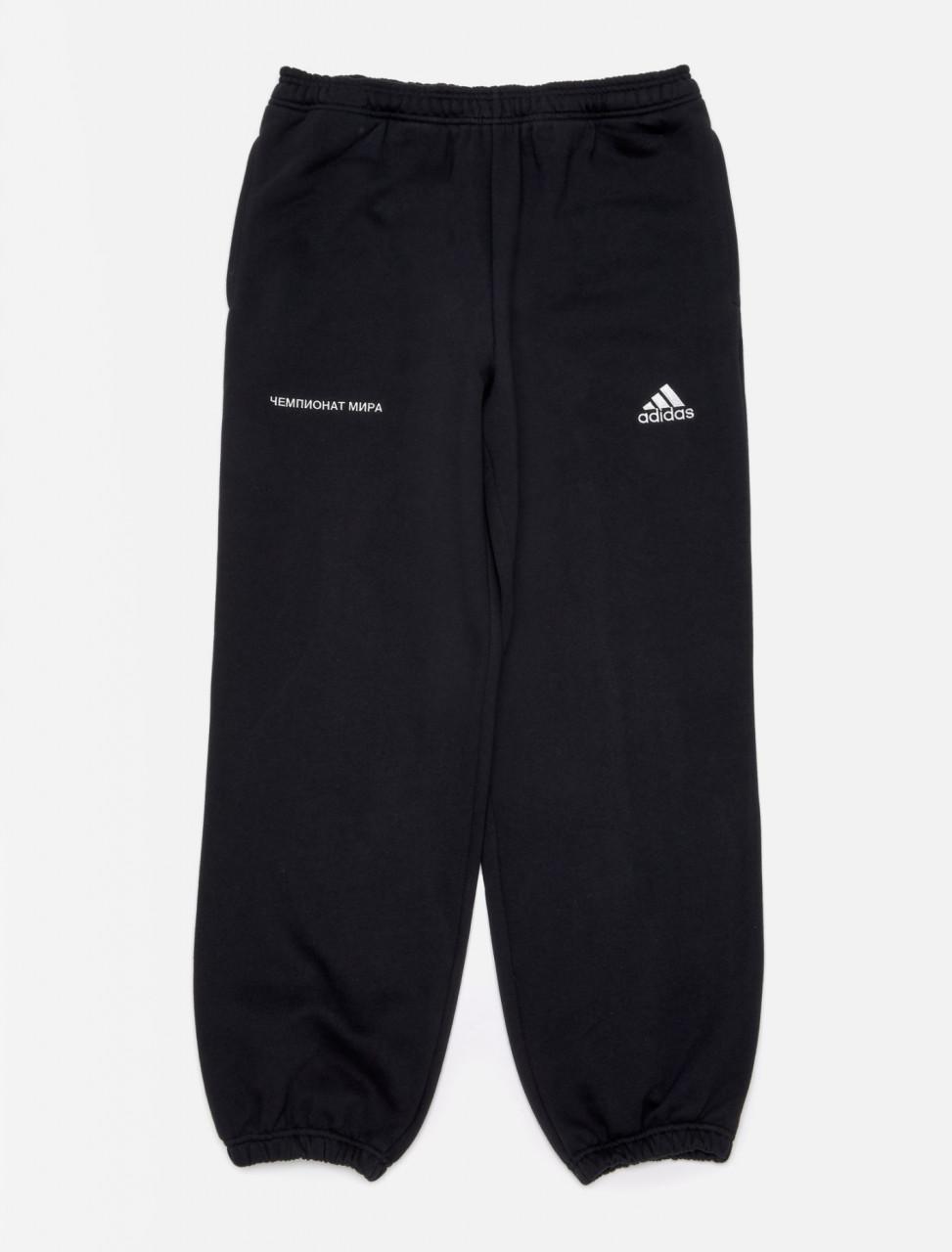 Adidas x Gosha Rubchinskiy Sweatpants