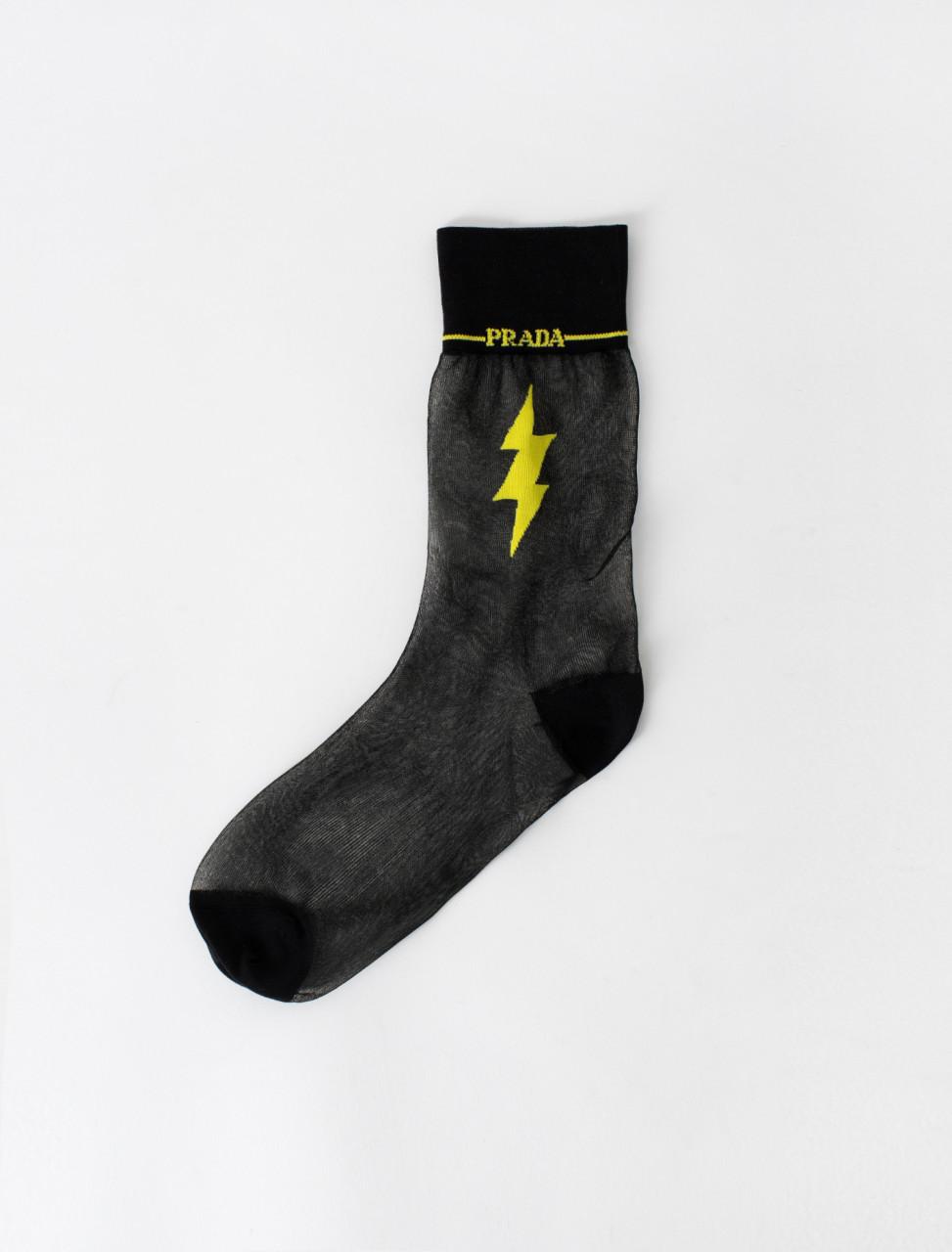 Lightening Bolt Motif Socks