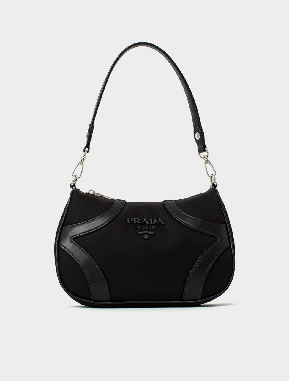 Nylon Handbag with Leather Trim