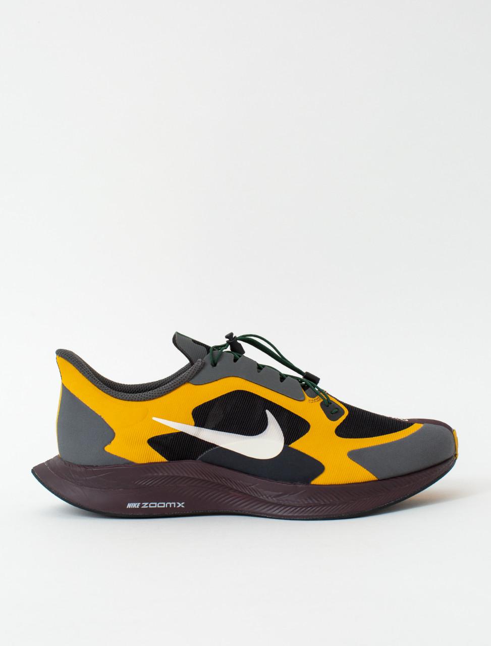 x Gyakusou Zoom Pegasus 35 Turbo Sneaker