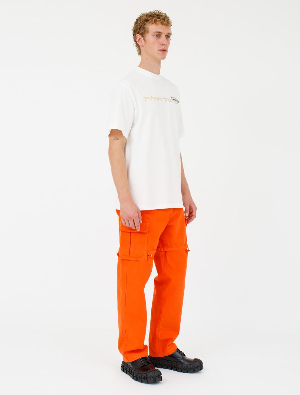Le Pantalon Pêche