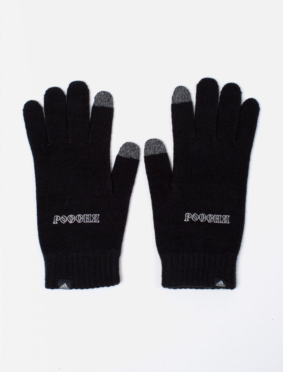 Adidas x Gosha Rubchinskiy Gloves