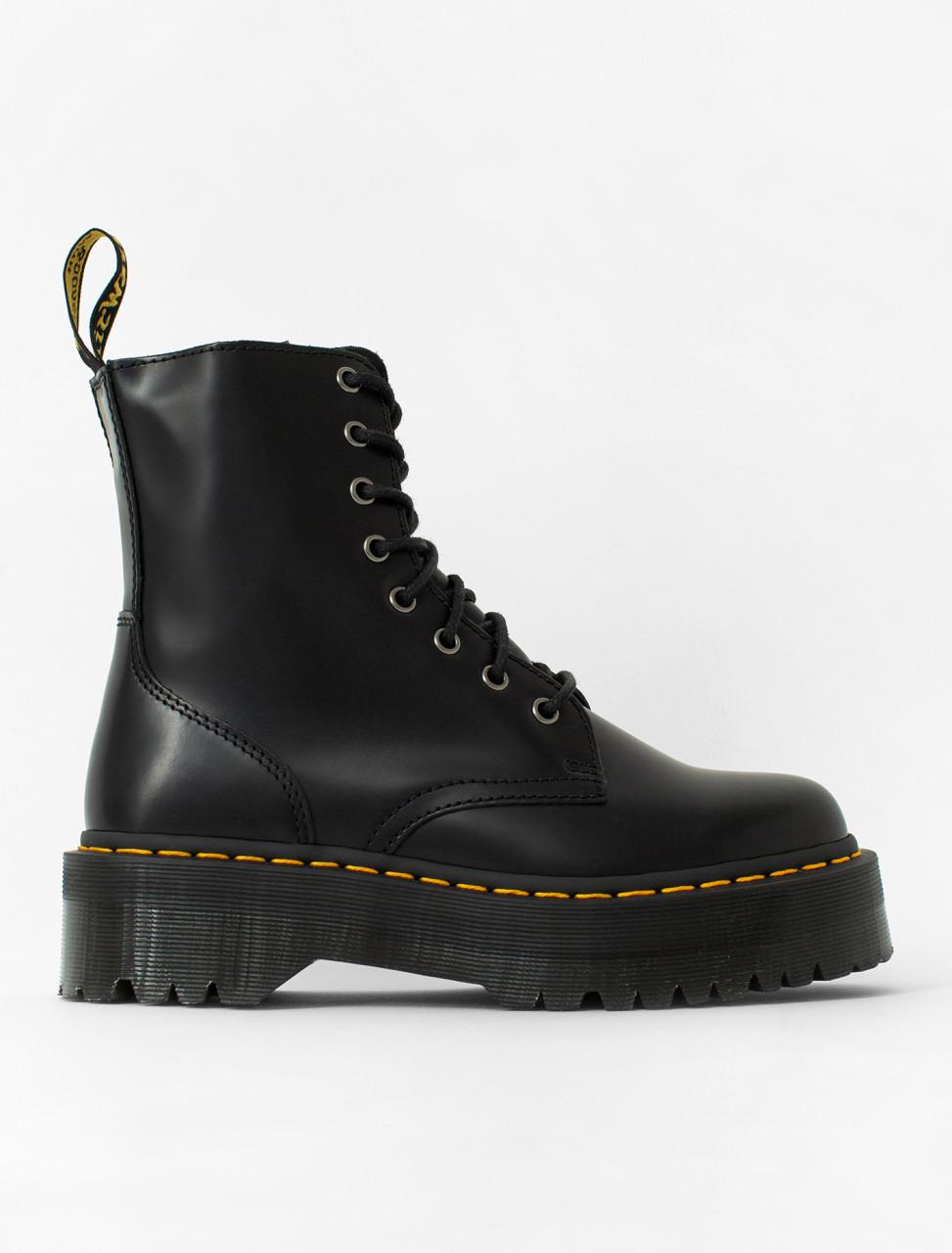 Jadon Plateau Boot