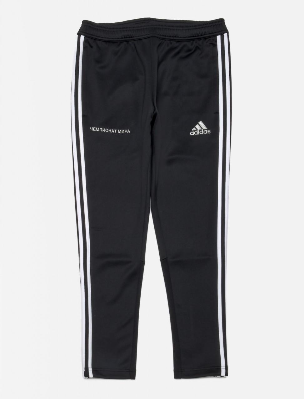Adidas x Gosha Rubchinskiy Training Pants