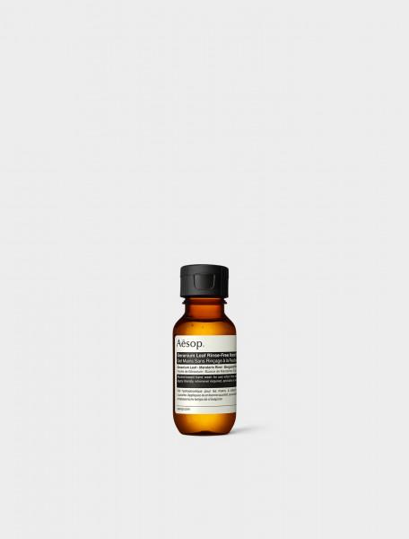 B50BT23 Aesop Geranium Leaf Rinse Free 50mL