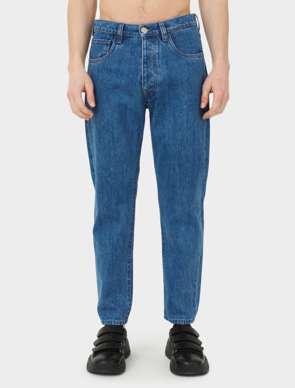 Prada Vintage Denim Jeans