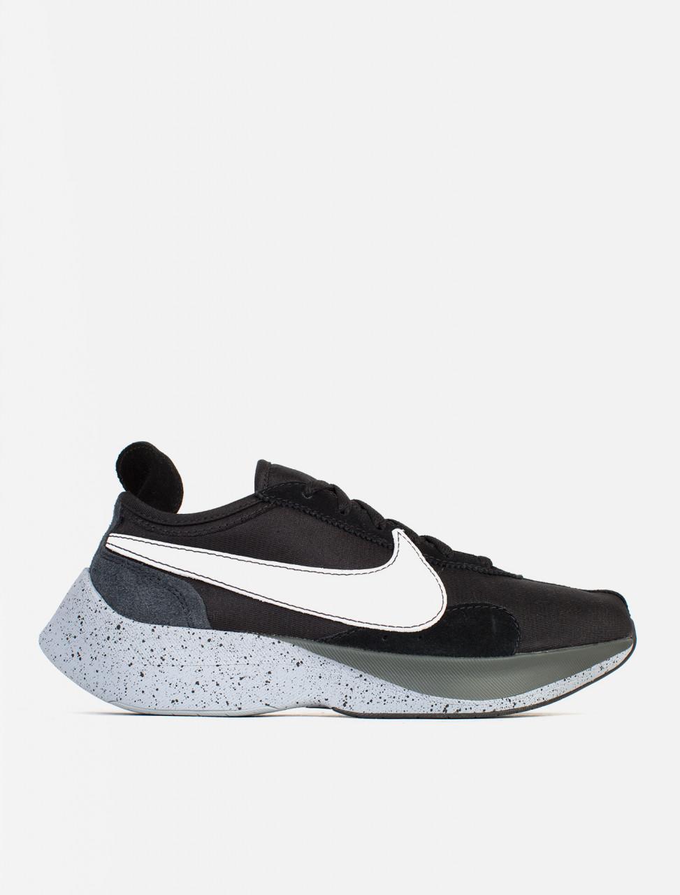 Moon Racer Sneaker