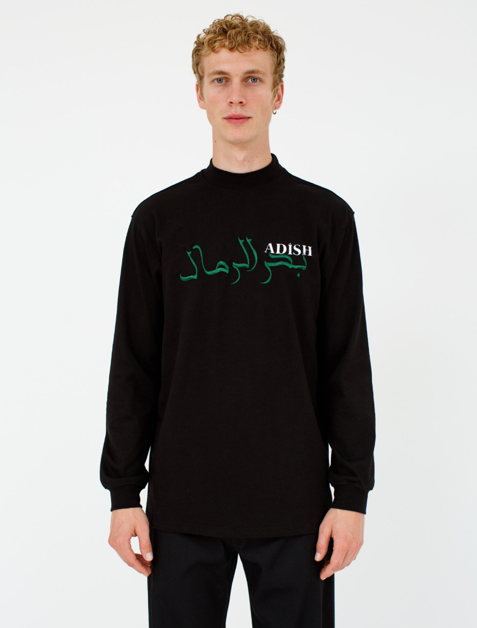 Arabic Turtleneck
