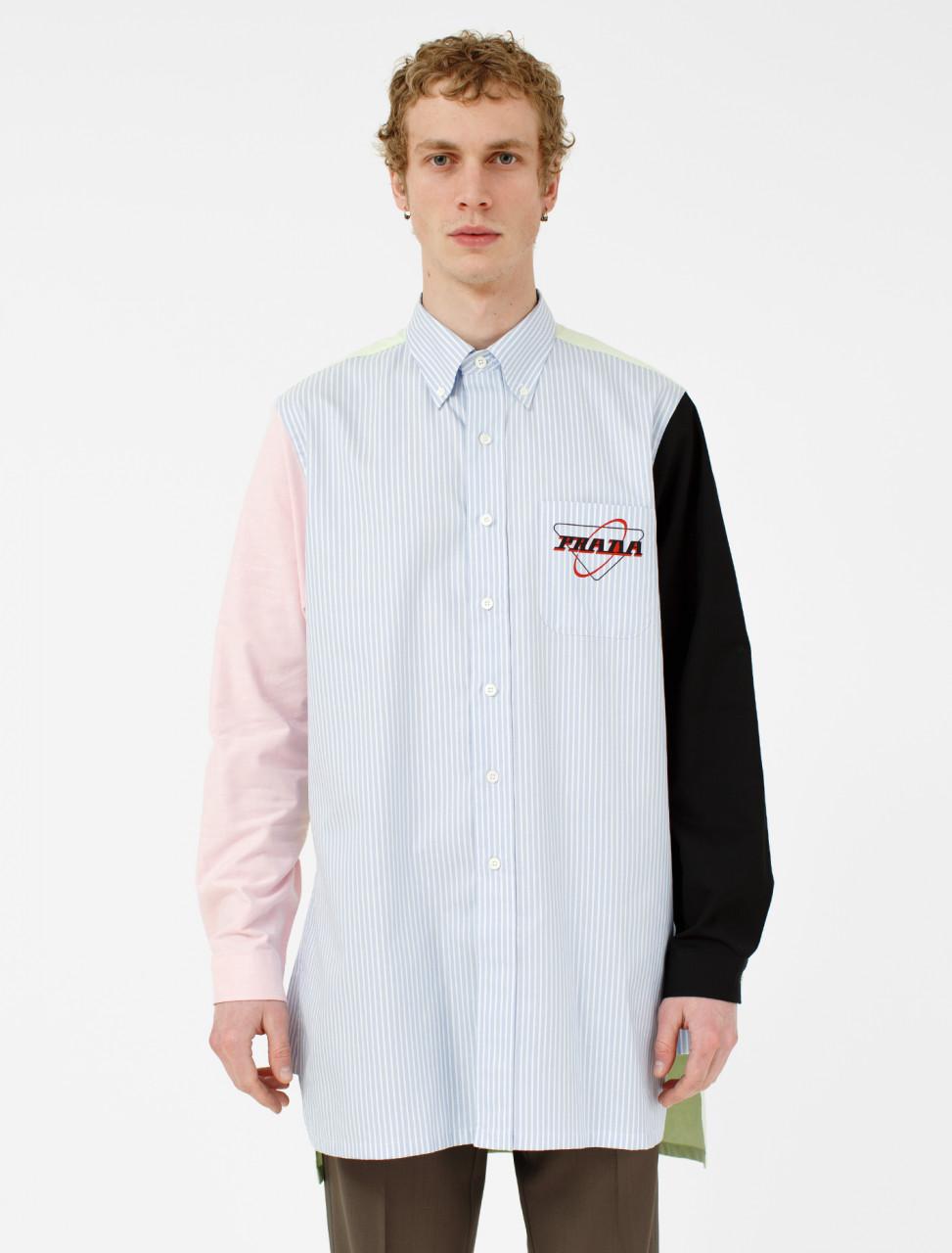 Prada Oxford Shirt